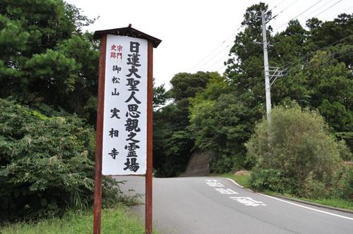DSC_0241_770.JPG