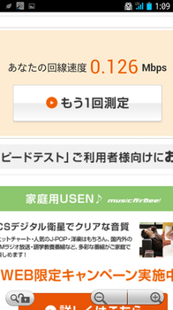 Screenshot_2013-09-01-01-10-00.png