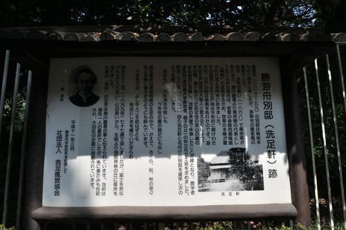 DSC_0065_697.JPG