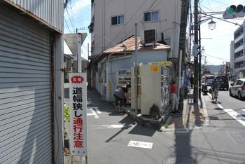 DSC_8801_387.JPG
