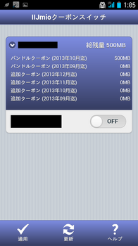Screenshot_2013-09-01-01-05-10.png
