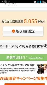 Screenshot_2013-09-01-01-09-02.png